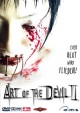 Preview: Art of the Devil 2