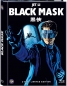 Preview: Black Mask - Uncut Mediabook Edition  (DVD+blu-ray) (D)