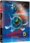 Preview: Nightmare on Elm Street 5 - Das Trauma - Uncut Mediabook Edition (Wattiert)  (DVD+blu-ray)
