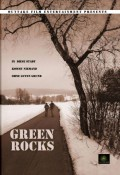 Green Rocks - Limited Uncut Edition