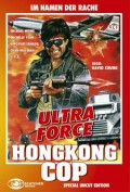 Ultra Force - Hongkong Cop (A)