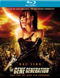 Gene Generation, The  (blu-ray)