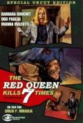 Red Queen Kills 7 Times, The (A)