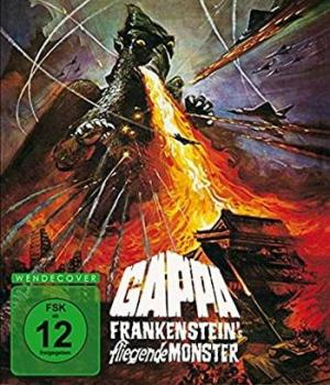 Gappa - Frankensteins fliegende Monster - Limited Edition  (blu-ray)