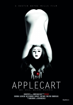 Applecart - Uncut Limited Edition (A)