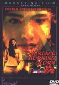 Black Morning Glory, The