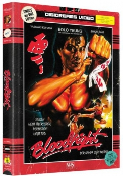 Bloodfight - VHS Design Edition - Uncut Mediabook Edition  (DVD+blu-ray)