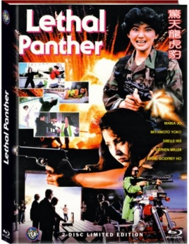 Lethal Panther - Der tödliche Panther - Uncut Mediabook Edition  (DVD+blu-ray) (B)