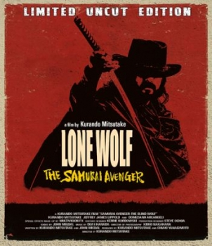 Lone Wolf - The Samurai Avenger - Limited Uncut Edition  (blu-ray)