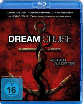 Dream Cruise - Uncut Langfassung (blu-ray)