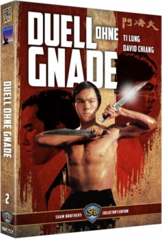 Duell ohne Gnade - Shaw Brothers Collection 2 (DVD+blu-ray)