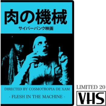 Flesh in the Machine - Uncut Japan VHS Edition  (DVD+VHS)