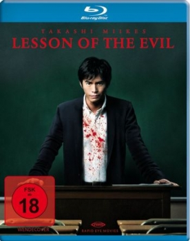Lesson of the Evil  (blu-ray)