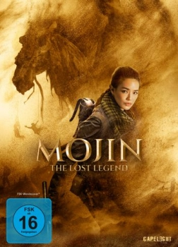 Mojin - The Lost Legend -  Limited Edition (B)