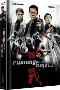 Running Out of Time 1+2 - Uncut Mediabook Edition  (blu-ray) (Cover A - Artwork)