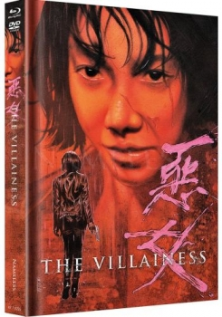 Villainess, The - Uncut Mediabook Edition (DVD+blu-ray) (Cover Artwork)