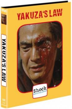 Yakuza's Law - Uncut Mediabook Edition  (DVD+blu-ray) (B)