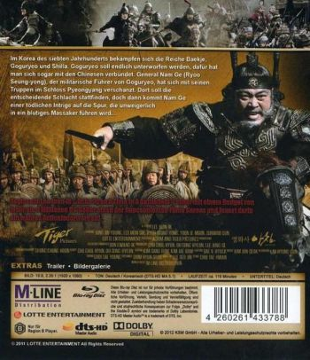 Heroes And Generals Fsk