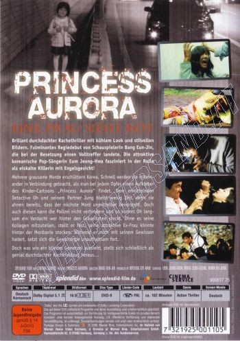 Princess Aurora - Special Edition
