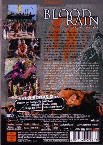 Blood Rain - Special Edition