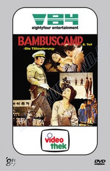 Bambuscamp 2 - Limited Edition