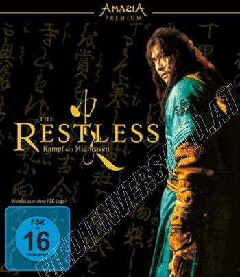 Restless, The  (blu-ray)