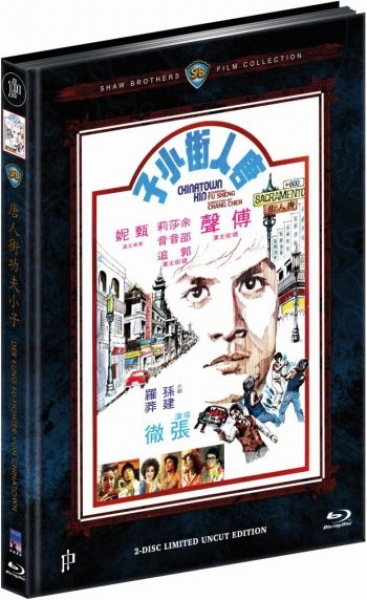 Kung Fu-Fighter von Chinatown, Der - Uncut Mediabook Edition  (DVD-blu-ray) (D)