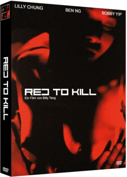 Red to Kill - Uncut Mediabook Edition  (A)