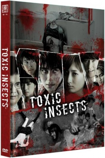 Toxic Insects - Uncut Mediabook Edition (A)